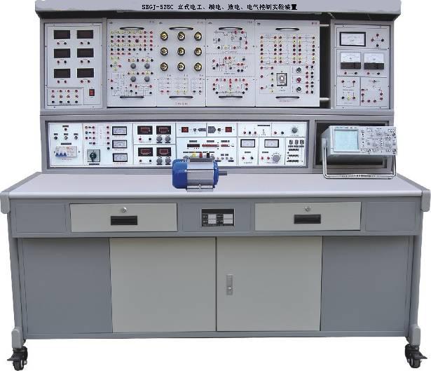 电工,电气控制实验器件采用适应性强的模块式挂箱;在实验屏上完成实验
